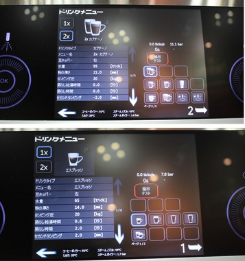 マシンでは温度や泡の質など細かい設定ができ、常に同じクオリティーを維持できる
