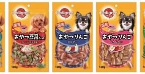 小型犬でも食べやすい国産おやつ 「ペディグリー スナック」