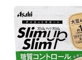 美しく健康的なダイエットを 「スリムアップスリム」新製品