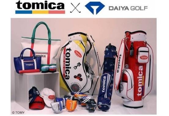 大人向け「tomica」とゴルフ用品がコラボ!