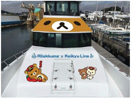 京急創立120周年記念をリラックマとごゆるりとお祝い!
