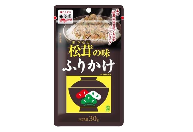 「松茸の味ふりかけ」