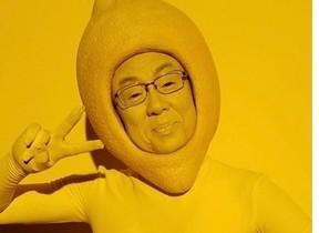 梅沢富美男(67)「レモンの妖精」に大変身 役者魂全開に「爆笑ww」「可愛いーッ」