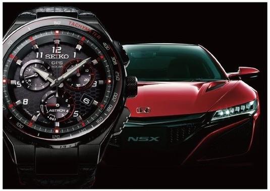 Honda NSXの世界観とコラボレートしたスペシャル限定モデル