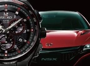セイコーウオッチ、「Honda NSX」の世界観取り入れた限定モデル