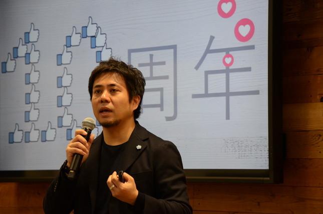 フェイスブックジャパンの長谷川代表