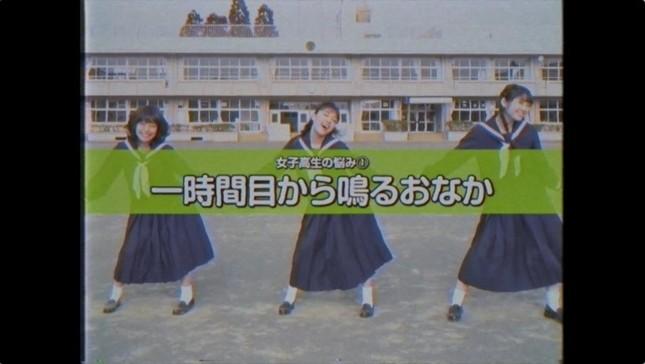 女子高生の悩みをダンスで解決!?