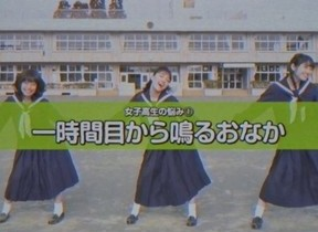 一時間目から鳴るおなか、写真写りの悪さ... 女子高生の悩みは「ダンス」で解決!?