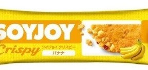 大豆の栄養まるごと、軽い食感 「SOYJOY クリスピー バナナ」