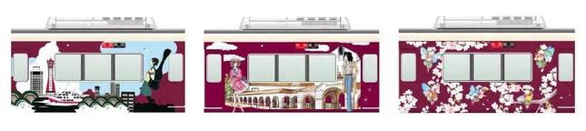 人気漫画家・イラストレーターがデザインしたラッピング列車登場!