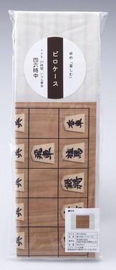 「将棋ピロケース」パッケージ