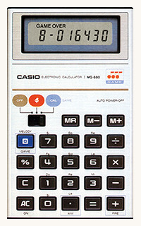 「デジタルインベーダー(MG-880)」