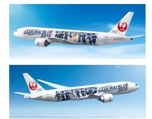 サッカー日本代表を応援する特別塗装機就航!