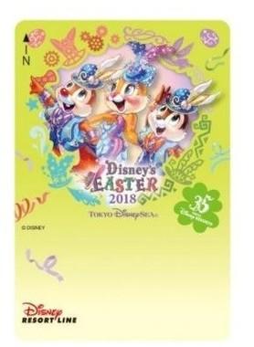 ディズニー・イースターラッピング列車初登場!