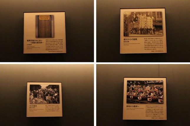 青果棟の壁には市場の歴史が学べる展示も