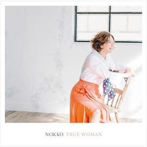 NOKKO、やっと折り合った     GIRLはWOMANに