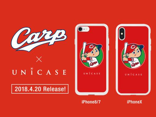 「カープ坊や」をデザイン、iPhoneとともにカープを熱烈応援