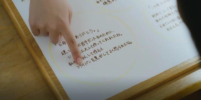 娘の手書きのお品書き