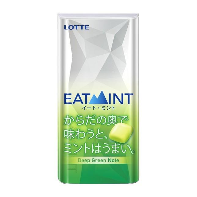 新発売の「EATMINT<ディープグリーンノート>」