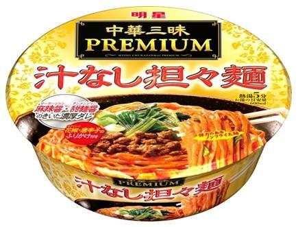 濃厚ダレと太麺、刺激的なふりかけの汁なしカップめん