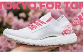 コンセプトは「sakura」 女性のためのプレミアムランニングシューズ