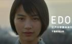 女優・のんさんを学校CMに起用 江戸川学園おおたかの森専門学校