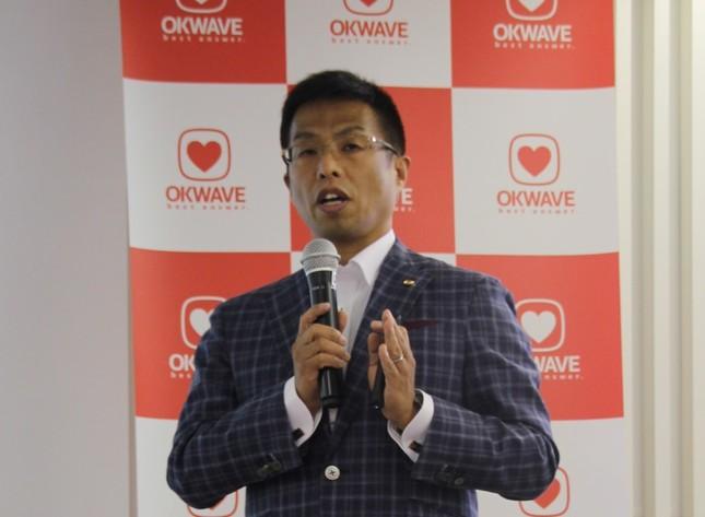 オウケイウェイヴの代表取締役社長・兼元謙任氏