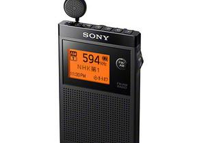 名刺サイズの小型軽量ラジオ AMラジオの番組をFM放送で聴ける