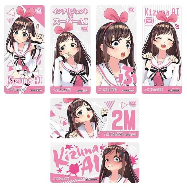 特典クリアしおり(全6種) (C)Kizuna AI