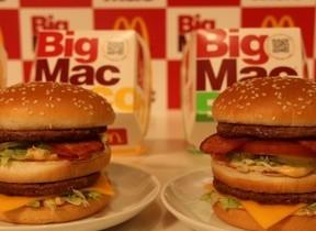生誕50周年の「ビッグマック」に新メニュー! ベーコン&トマトをさらにどーーーーん