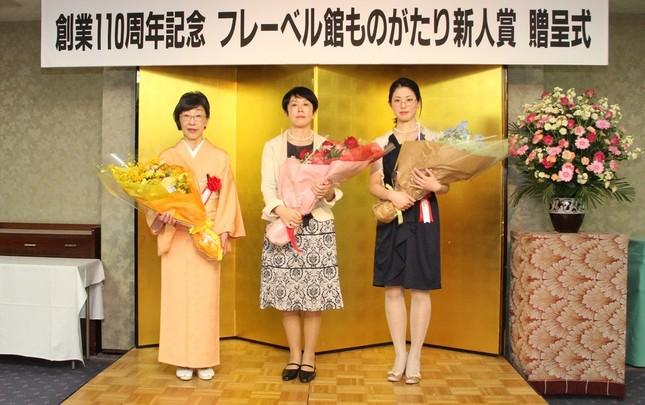 写真左から、やまのべ ちぐささん、蓼内 明子さん、金岡 由実子さん