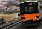 居眠り電車の偶然 伊集院静さんが語る「嘘のような話」