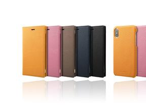 ドイツ老舗「ペリンガー」の天然皮革使用 「iPhone X」ケース2種