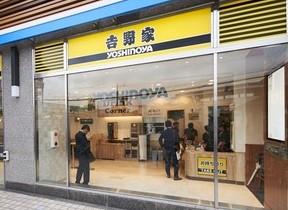 阪神ファン歓喜させた吉野家 甲子園球場近くの新店で「神対応」