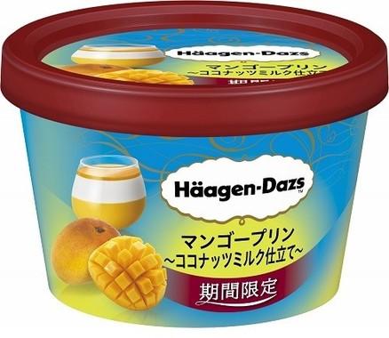 本格的で濃厚なマンゴープリンアイス