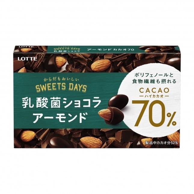 「乳酸菌ショコラ」シリーズからハイカカオタイプ新登場!