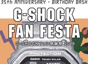 六本木ヒルズで「G-SHOCK」35周年イベント 「KANA-BOON」らが出演