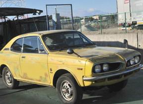 懐かしいニッポンの車が続々 「MONDO TV」で新番組