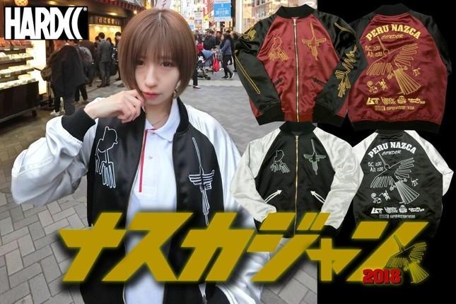 グラビアアイドルの駒井まちさんを起用したキービジュアル