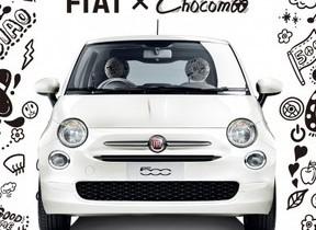 イラストレーター「Chocomoo」さんとコラボ フィアットのスーパーポップな限定車