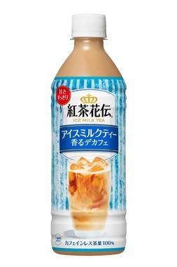 ごくごく飲みたい夏にぴったり