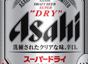 アサヒビール「みなとまち神戸」缶 ポートタワーをデザイン