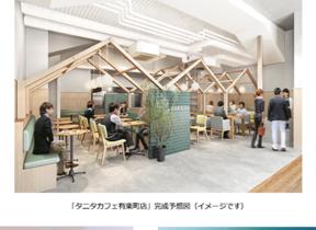 「タニタカフェ」有楽町にオープン 「こころの健康づくり」目指す