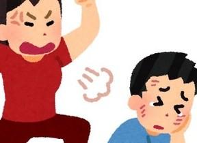 妻のDVは夫のせい? NHK「あさイチ」特集に「誰が被害者なんだ」