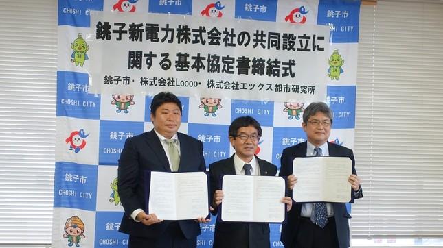 5月23日に行われた協定書の調印式の様子