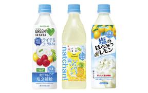 熱中症対策に塩分、水分補給を 冷凍もOKの新ドリンク3品