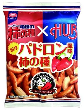 亀田の柿の種 パドロン風味(c)亀田製菓