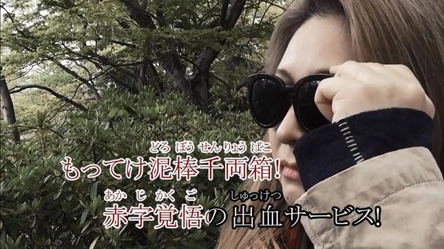 アナウンスカラオケ「パチンコ店」編