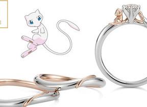 幻のポケモン「ミュウ」がたたずむ婚約指輪と結婚指輪