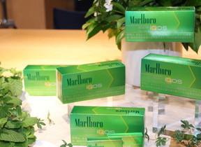 加熱式たばこ「IQOS」、利用者500万人突破  新銘柄「イエロー・メンソール」投入